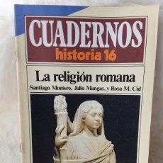 Coleccionismo de Revista Historia 16: REVISTA CUADERNOS HISTORIA 16- NUMERO 80- LA RELIGION ROMANA. Lote 262903900