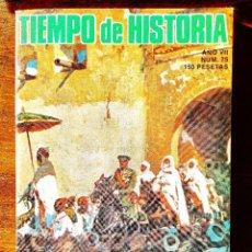 Coleccionismo de Revista Historia 16: TIEMPO DE HISTORIA, NÚM. 75. Lote 263586650