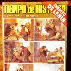 Coleccionismo de Revista Historia 16: TIEMPO DE HISTORIA, NÚM. 74. Lote 263587400