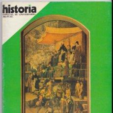 Coleccionismo de Revista Historia 16: HISTORIA 16, NÚMERO EXTRAORDINARIO SOBRE LA INQUISIÓN. Lote 269786518