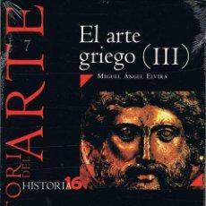 Coleccionismo de Revista Historia 16: HISTORIA DEL ARTE Nº 7. EL ARTE GRIEGO (III). HISTORIA 16 - MIGUEL ANGEL ELVIRA (PRECINTADO). Lote 279431133