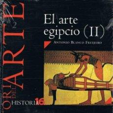 Coleccionismo de Revista Historia 16: HISTORIA DEL ARTE Nº 2. EL ARTE EGIPCIO (II). HISTORIA 16 - ANTONIO BLANCO FREIJEIRO (PRECINTADO). Lote 279439158
