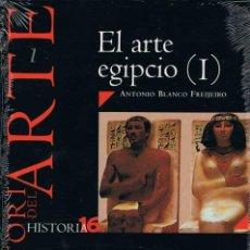 Coleccionismo de Revista Historia 16: HISTORIA DEL ARTE Nº 1. EL ARTE EGIPCIO (I). HISTORIA 16 - ANTONIO BLANCO FREIJEIRO (PRECINTADO). Lote 279439638