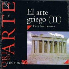 Coleccionismo de Revista Historia 16: HISTORIA DEL ARTE Nº 6. EL ARTE GRIEGO (II). HISTORIA 16 - PILAR LEÓN ALONSO (PRECINTADO). Lote 279440398