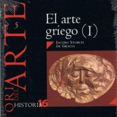 Coleccionismo de Revista Historia 16: HISTORIA DEL ARTE Nº 5. EL ARTE GRIEGO (I). HISTORIA 16 - JACOBO STORCH DE GRACIA (PRECINTADO). Lote 279440848