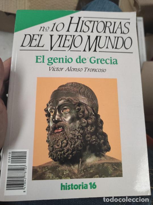 HISTORIAS DEL VIEJO MUNDO N10 EL GENIO DE GRECIA - HISTORIA 16 - (Coleccionismo - Revistas y Periódicos Modernos (a partir de 1.940) - Revista Historia 16)