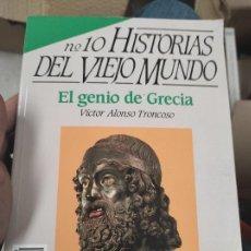 Coleccionismo de Revista Historia 16: HISTORIAS DEL VIEJO MUNDO N10 EL GENIO DE GRECIA - HISTORIA 16 -. Lote 287169013