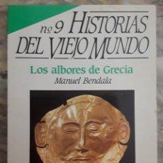 Coleccionismo de Revista Historia 16: LOS ALBORES DE GRECIA. MANUEL BENDALA. HISTORIAS DEL VIEJO MUNDO. HISTORIA 16.. Lote 295437353