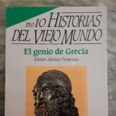 Coleccionismo de Revista Historia 16: EL GENIO DE GRECIA. VÍCTOR ALONSO TRONCOSO. HISTORIAS DEL VIEJO MUNDO. HISTORIA 16.. Lote 295437673