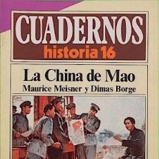 Coleccionismo de Revista Historia 16: LA CHINA DE MAO - CUADERNOS HISTORIA 16, Nº 210. Lote 295771483