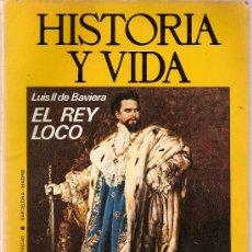 Coleccionismo de Revista Historia y Vida: REVISTA HISTORIA Y VIDA Nº 72 AÑO VII 1936-39 LA RETAGUARDIA DE LA ZONA NACIONAL. Lote 16942175