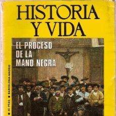 Coleccionismo de Revista Historia y Vida: REVISTA HISTORIA Y VIDA Nº 77 AÑO VII ANDORRA UNA REPUBLICA CON DOS PRINCIPES. Lote 15674339
