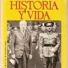 Coleccionismo de Revista Historia y Vida: REVISTA HISTORIA Y VIDA Nº 80 AÑO VII EL EJERCITO ESPAÑOL Y LA SEGUNDA REPUBLICA POR STANLEY G.PAYNE. Lote 22673755