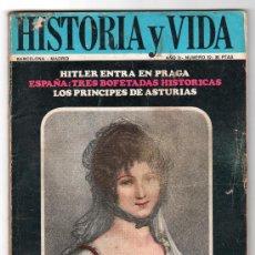 Coleccionismo de Revista Historia y Vida: REVISTA MENSUAL HISTORIA Y VIDA. AÑO II. Nº 12. MADRID BARCELONA MARZO DE 1969. Lote 15165386
