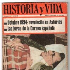 Coleccionismo de Revista Historia y Vida: REVISTA MENSUAL HISTORIA Y VIDA. AÑO II. Nº 19. MADRID BARCELONA OCTUBRE DE 1969. Lote 15165453