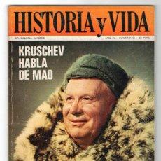 Coleccionismo de Revista Historia y Vida: REVISTA MENSUAL HISTORIA Y VIDA. AÑO IV. Nº 44. MADRID BARCELONA NOVIEMBRE DE 1971. Lote 15165568