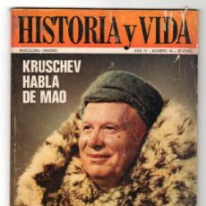 Coleccionismo de Revista Historia y Vida: REVISTA MENSUAL HISTORIA Y VIDA. AÑO IV. Nº 44. MADRID BARCELONA NOVIEMBRE DE 1971. Lote 15165588