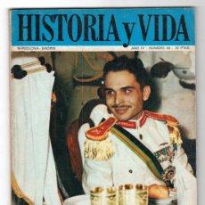 Coleccionismo de Revista Historia y Vida: REVISTA MENSUAL HISTORIA Y VIDA. AÑO IV. Nº 40. MADRID BARCELONA JULIO DE 1971. Lote 15165614