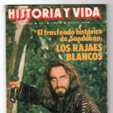 Coleccionismo de Revista Historia y Vida: REVISTA MENSUAL HISTORIA Y VIDA. AÑO X. Nº 112. MADRID BARCELONA JULIO DE 1977. Lote 15166019