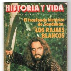 Coleccionismo de Revista Historia y Vida: REVISTA MENSUAL HISTORIA Y VIDA. AÑO X. Nº 112. MADRID BARCELONA JULIO DE 1977. Lote 15166020