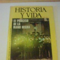 Coleccionismo de Revista Historia y Vida: HISTORIA Y VIDA NUMERO 77. Lote 27279828