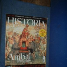 Coleccionismo de Revista Historia y Vida: HISTORIA Y VIDA. Lote 26785916