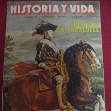 Coleccionismo de Revista Historia y Vida: LOTE DE 78 NÚMEROS REVISTA HISTORIA Y VIDA AÑOS 70-80. . Lote 27131469