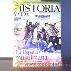 Collectionnisme de Magazine Historia y Vida: HISTORIA Y VIDA;Nº421. Lote 17461361