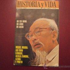 Collectionnisme de Magazine Historia y Vida: HISTORIA Y VIDA,EL CURA MERINO A UÑA DE CABALLO(LAMENTOS PATRIOTICOS DEL BATALLON 1º DE CATALUÑA ). Lote 23232168