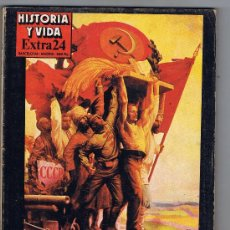 Coleccionismo de Revista Historia y Vida - historia i vida extra nº 24 la revolucion rusa 178 pags - 24617485