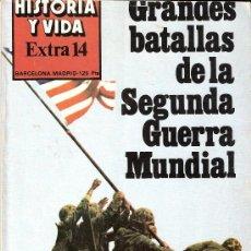 Coleccionismo de Revista Historia y Vida: GRANDES BATALLAS DE LA SEGUNDA GUERRA MUNDIAL.NAVIK.PEAR HABOR.MIDWAY.HISTORIA Y VIDA.EXTRA 14. Lote 26145574