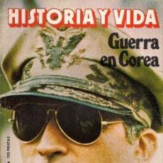 Coleccionismo de Revista Historia y Vida: REVISTA HISTORIA Y VIDA Nº 152 NOVIEMBRE 1980. Lote 26109191