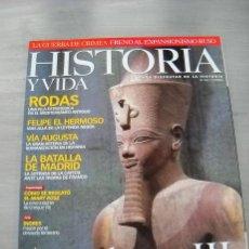 Coleccionismo de Revista Historia y Vida - REVISTA HISTORIA Y VIDA Nº 462 AMENHOTEP III - 26722221