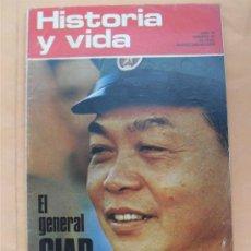 Coleccionismo de Revista Historia y Vida: HISTORIA Y VIDA - EL GENERAL GIAP - AÑO VI Nº 61. Lote 28360267