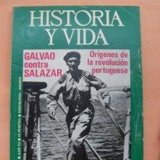 Coleccionismo de Revista Historia y Vida: HISTORIA Y VIDA - GALVAO - SALAZAR- TRAFALGAR - ESPRONCEDA - AÑO VII Nº 75. Lote 28360810