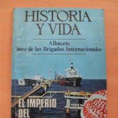 Coleccionismo de Revista Historia y Vida: HISTORIA Y VIDA - ALBACETE BASE BRIGADAS INTERNACIONALES - PETRÓLEO - AÑO VII Nº 70. Lote 28360924