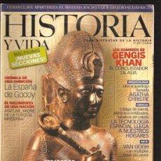 Coleccionismo de Revista Historia y Vida - historia y vida 420 - 29132354