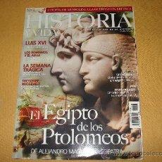 Coleccionismo de Revista Historia y Vida - HISTORIA Y VIDA Nº 448 - 29980121