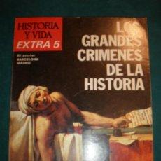 Coleccionismo de Revista Historia y Vida: HISTORIA Y VIDA EXTRA 5 - LOS GRANDES CRIMENES DE LA HISTORIA - SISSI-CÉSAR-GANDHI-CHE-LUTHER KING. Lote 31446738