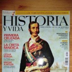 Coleccionismo de Revista Historia y Vida: LOTE 22 REVISTAS HISTORIA Y VIDA. Lote 31547806