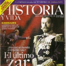 Coleccionismo de Revista Historia y Vida: HISTORIA Y VIDA N 417. Lote 31872634