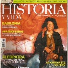 Coleccionismo de Revista Historia y Vida - HISTORIA Y VIDA n 437 - 31872722