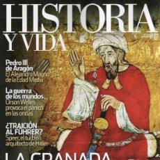 Coleccionismo de Revista Historia y Vida: HISTORIA Y VIDA N. 531 - EN PORTADA: LA GRANADA NAZARI (NUEVA). Lote 35204576