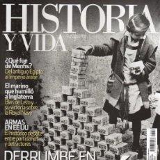 Coleccionismo de Revista Historia y Vida: HISTORIA Y VIDA N. 534 - EN PORTADA: DERRUMBE EN BERLIN (NUEVA). Lote 46113532