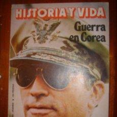 Coleccionismo de Revista Historia y Vida: HISTORIA Y VIDA Nº 152. GUERRA EN COREA. Lote 35285593