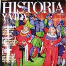 Coleccionismo de Revista Historia y Vida: REVISTA HISTORIA Y VIDA, Nº 535-INDIGNADOS MEDIEVALES-PALACIO BUCKINGHAM-GEISHAS-SAO PAULO 1932-RODO. Lote 37118516