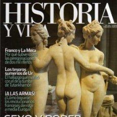 Coleccionismo de Revista Historia y Vida: REVISTA - HISTORIA Y VIDA - Nº 532 - SEXO Y PODER EN ROMA.... Lote 37337390