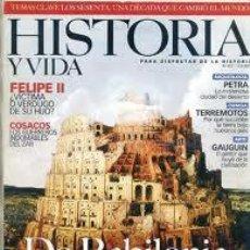 Coleccionismo de Revista Historia y Vida: REVISTA HISTORIA Y VIDA VARIOS NÚMEROS. Lote 37788427