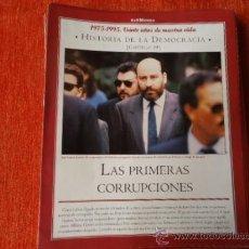 Coleccionismo de Revista Historia y Vida: 1975 - 1995 VEINTE AÑOS DE NUES VIDA - HISTORIA DE LA DEMOCRACIA - PRIMERAS CORRUPCIONES. Lote 121122140