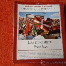 Coleccionismo de Revista Historia y Vida: 1975 - 1995 VEINTE AÑOS DE NUES VIDA - HISTORIA DE LA DEMOCRACIA - LAS 17 ESPAÑAS - PAIS VASCO .... Lote 37952790